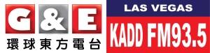 G&E_Radio_LasVegas_FM93-5_Logo_V01a