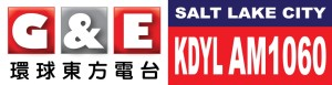 G&E_Radio_SaltLakeCity_AM1060_Logo_V01a_JPG