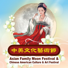 Asian Family Moon Festival & Chinese American Culture & Art Festival