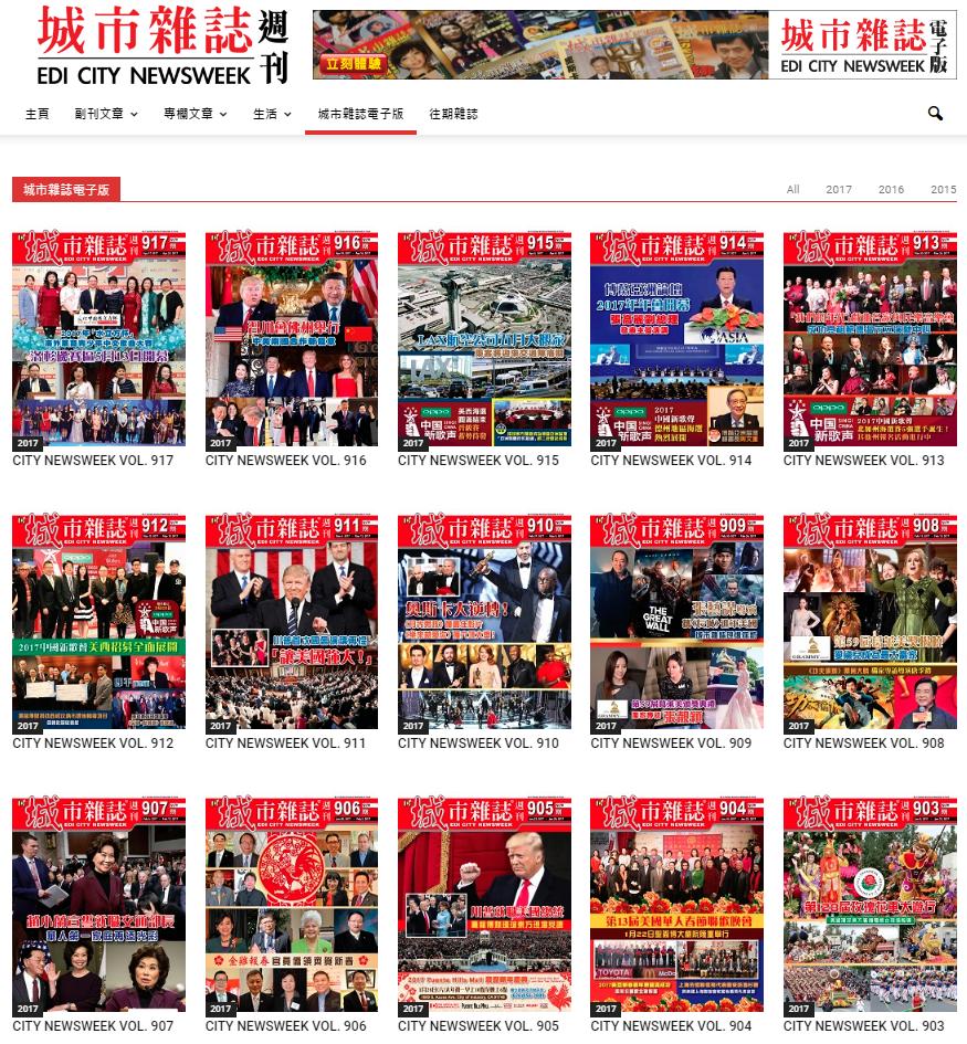 citynewsweek_web