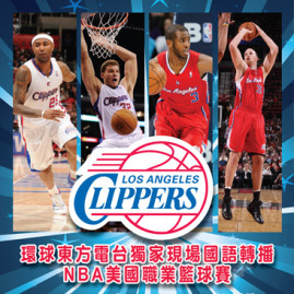 NBA Live Broadcast of L.A. Clippers Games