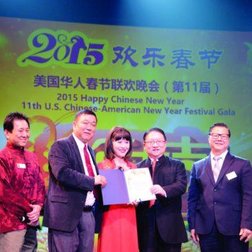U.S. Chinese-American New Year Festival Gala