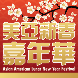 Asian American Lunar New Year Festival