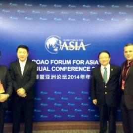 博鰲亞洲論壇官方媒體合作夥伴
